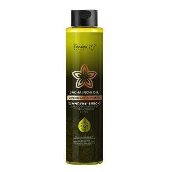 Шампунь-блеск Ореховая терапия для ослабленных и поврежденных волос