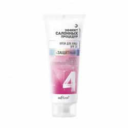Крем для лица SPF 20 Защитный для всех типов кожи