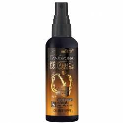 Двухфазный спрей-реставратор для волос Oil-intensive