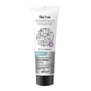 """Крупнозернистая маска-пилинг для лица """"Контроль жирности кожи"""" для комбинированной и жирной кожи"""