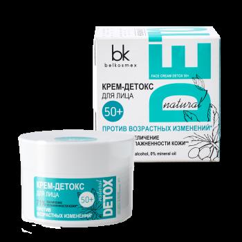 Крем-детокс для лица 50+ Увеличение увлажненности кожи против возрастных изменений