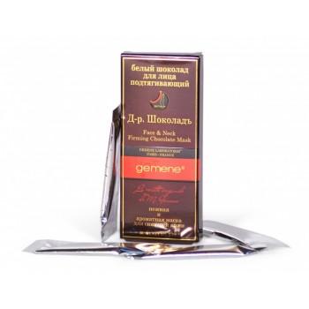 Шоколад для лица подтягивающий «Д-р Шоколадъ»