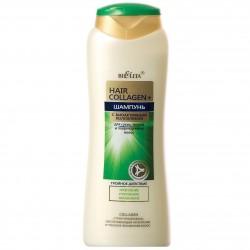 Шампунь с биоактивным коллагеном для сухих, тонких и поврежденных волос HAIR Collagen+