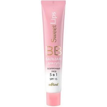 BB бальзам для губ Безупречный уход 5 в 1 SPF 15