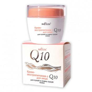 Крем-экстрапитание с Q10 для лица