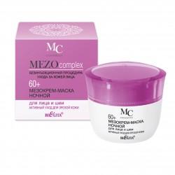 Мезокрем-маска ночной для лица и шеи 60+ Активный уход для зрелой кожи
