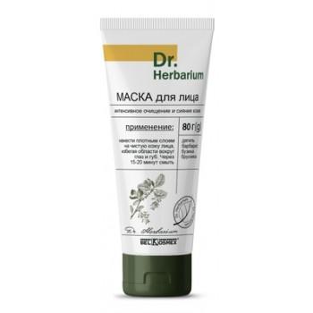 Маска для лица интенсивное очищение и сияние кожи Dr.Herbarium
