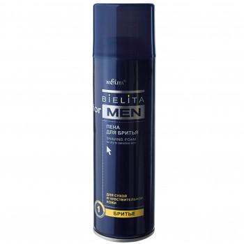 Пена для бритья сухой и чувствительной кожи