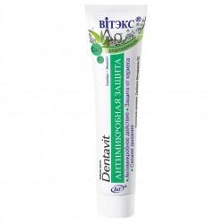 Зубная паста фторсодержащая Серебро + эвкалипт Антимикробная защита