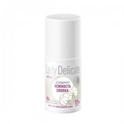 Дезодорант Нежность хлопка для чувствительной кожи ROLL-ON