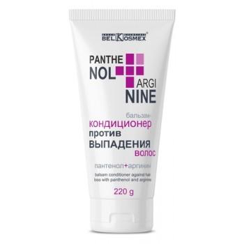 Бальзам-кондиционер против выпадения волос Panthenol+Arginine (Пантенол+Аргинин)