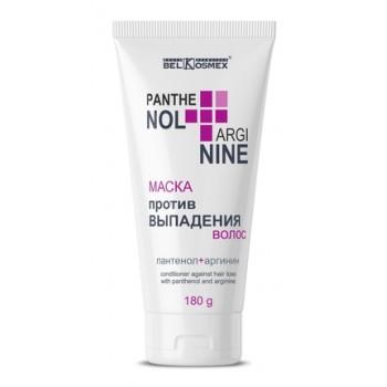 Маска против выпадения волос Panthenol+Arginine (Пантенол+Аргинин)