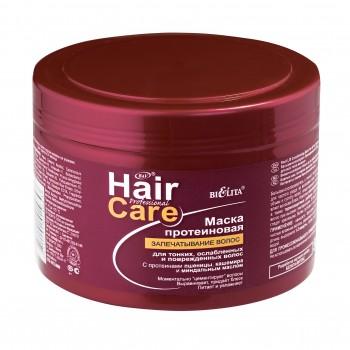 Маска протеиновая запечатывание волос для тонких, ослабленных и поврежденных волос с протеинами пшеницы, кашемира и миндальным маслом