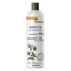 Шампунь для укрепления волос Dr.Herbarium