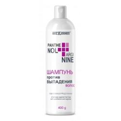 Шампунь против выпадения волос Panthenol+Arginine (Пантенол+Аргинин)