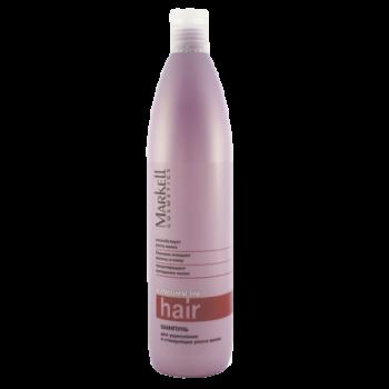 Шампунь для укрепления и стимуляции роста волос Markell