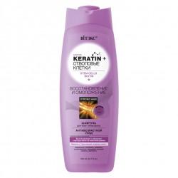 Шампунь для всех типов волос Keratin + Стволовые клетки и биотин 500 мл.