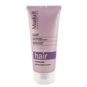 Эмульсия для секущихся волос