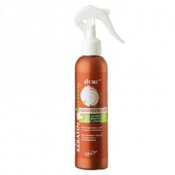 Жидкий кератин спрей для укладки и выпрямления волос утюжками