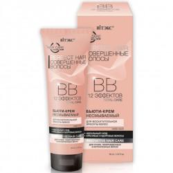 ВВ Бьюти-крем для восхитительной красоты волос 12 эффектов