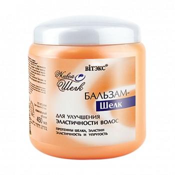 Бальзам-шелк для улучшения эластичности волос