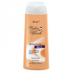 Шампунь-шелк для улучшения эластичности волос